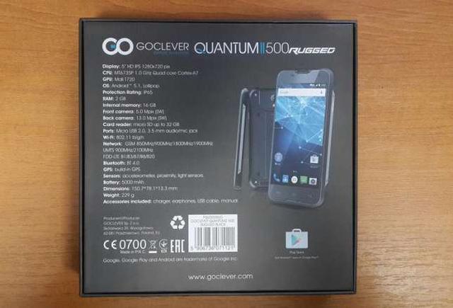 Goclever Quantum2 500 Rugged Pudełko Tył