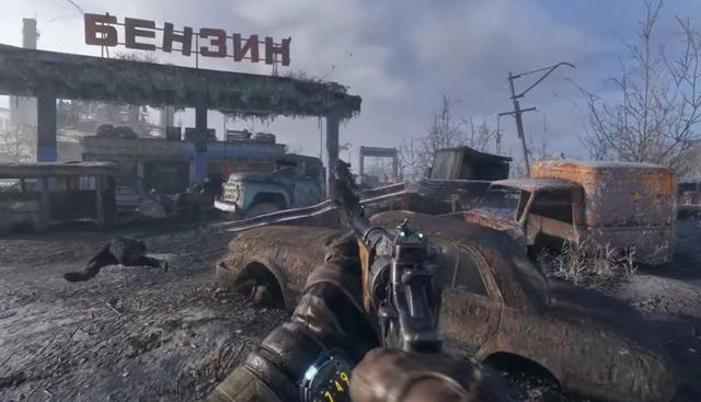 Metro Exodus - To musi być hit!