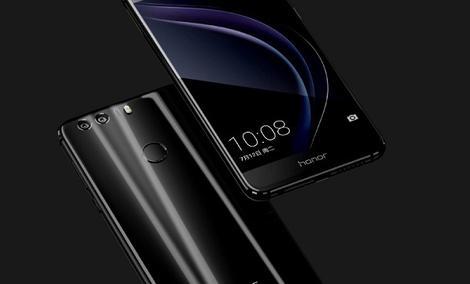Honor 8 - Wydajny, Oszczędny oraz Designerski Produkt od Huawei!