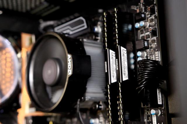 Komputer z Morele Outlet - RAM