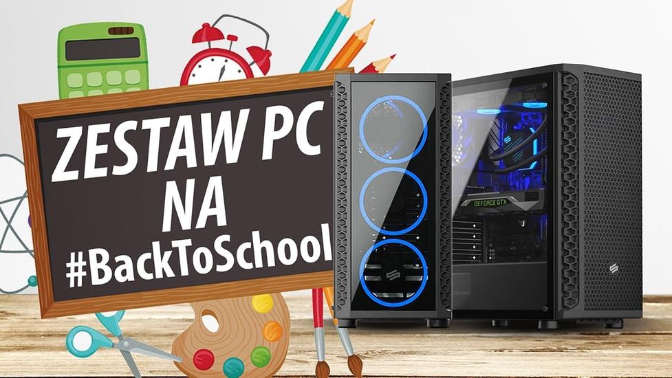 Zestawy komputerowe dla Ucznia w 2019