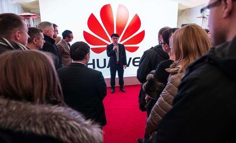 Premiera Huawei P10 - Jak Wypadła Śmietanka Towarzyska?