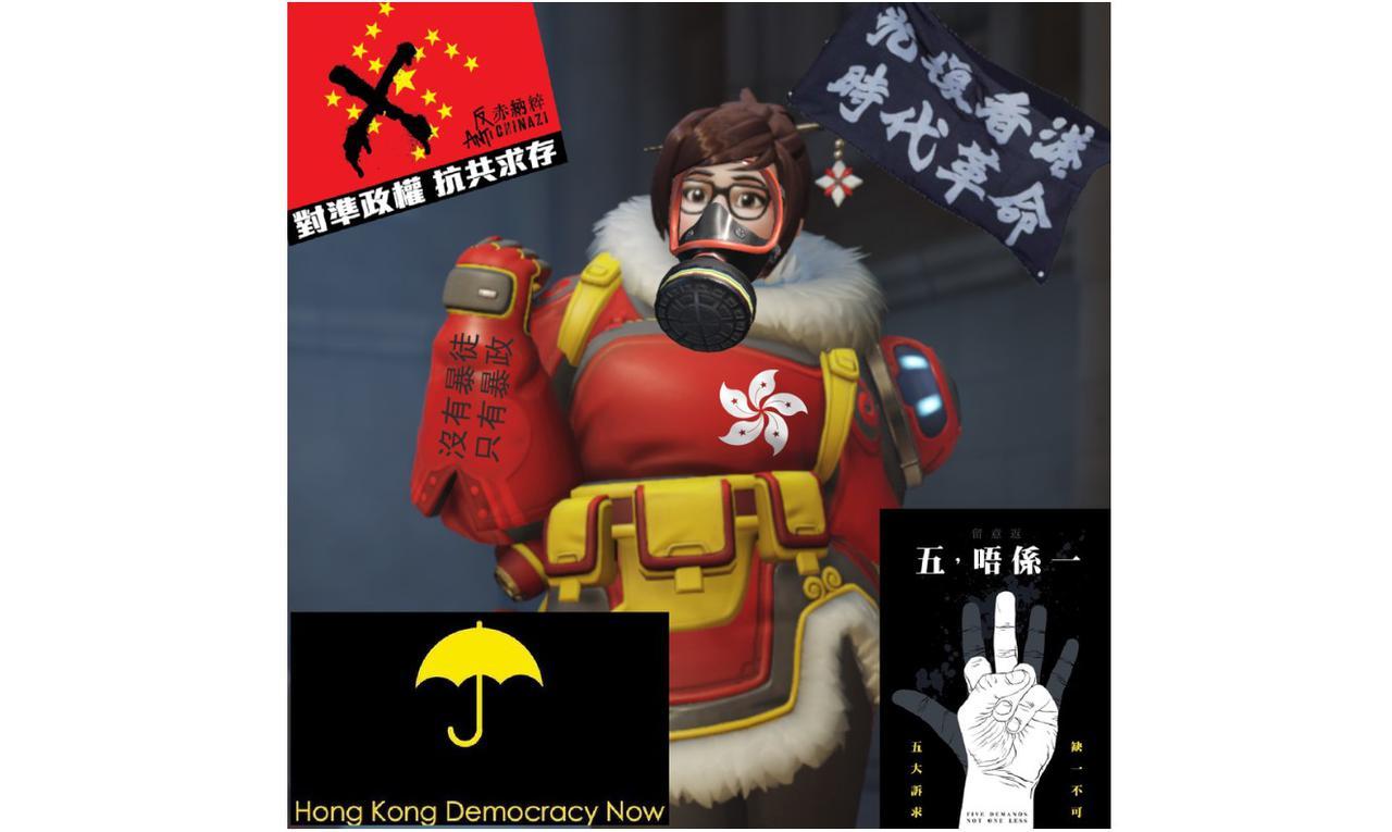 Mei w wersji inspirowanej protestującymi w Hong Kongu (źródło: reddit.com/u/FloL00L)