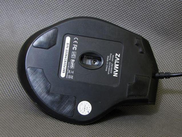 Recenzja myszki dla graczy Zalman M400