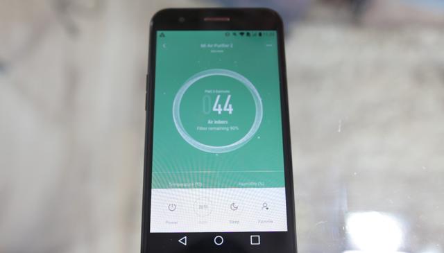 Xiaomi Mi Air Purifier 2 - aplikacja