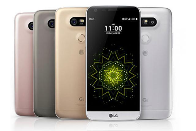 LG G5 dostępne kolory