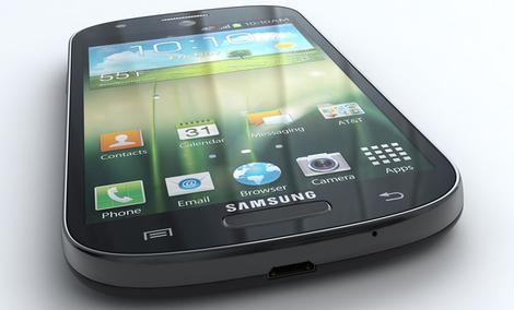 Samsung Galaxy Express [PREZENTACJA]