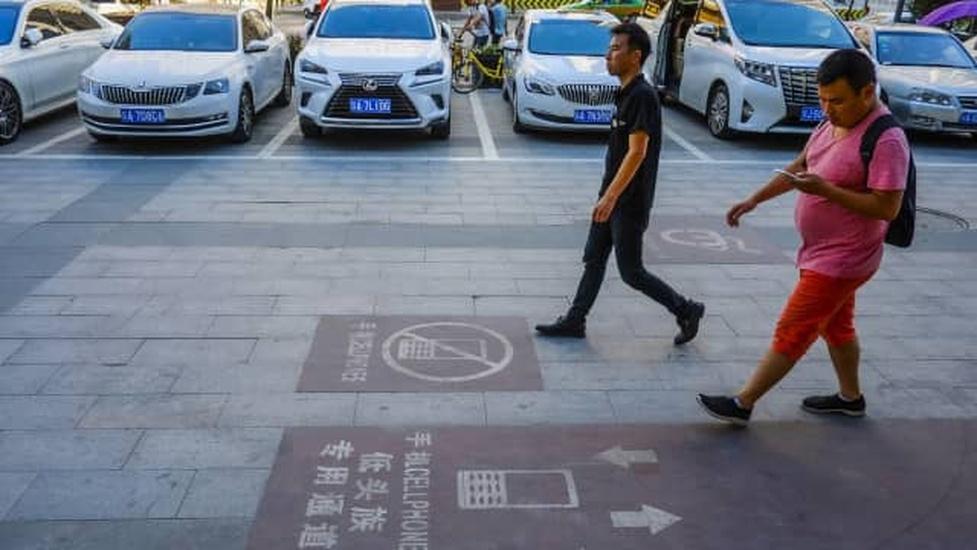 Chiny otwierają kolejną ścieżką dla osób przyklejonych do swoich smartfonów