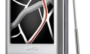 Amoi N8