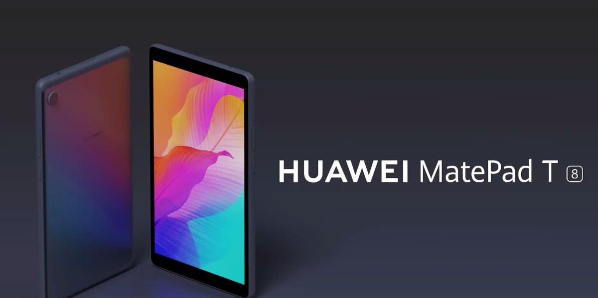 Huawei MatePad T8 to tani tablet w ofercie Huawei