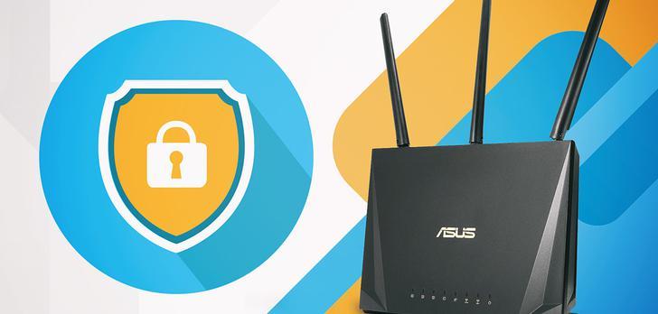Jak zabezpieczyć router?