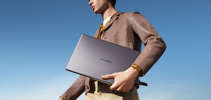 Nie zabraknie promocji! Huawei odświeża ofertę smart urządzeń