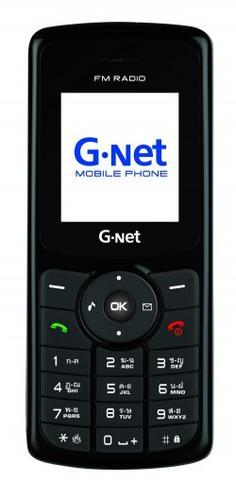 GNet G414i Classic