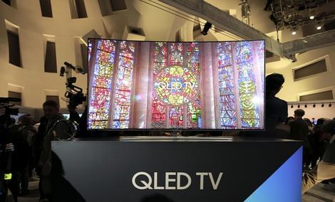 Gorąca Nowość od Samsunga - Gotowi na Nowe Telewizory QLED?