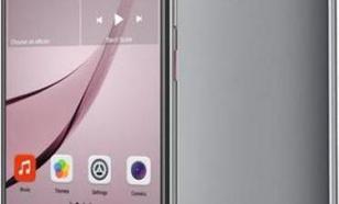 Huawei Nova Tytanowo - Szary (CAN-L11)