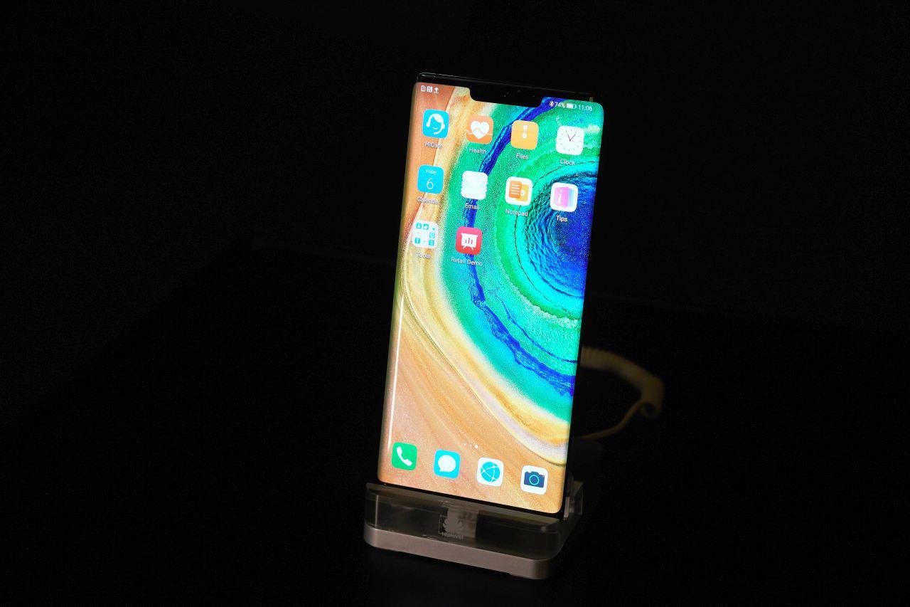Huawei Mate 30 Pro odświeża szatę wizualną w oprogramowaniu Huawei