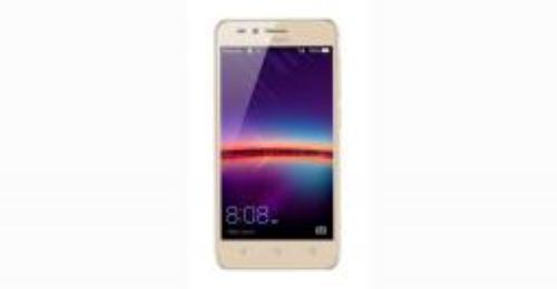 Huawei Ascend Y3 II DualSIM Złoty (Y3 II DS)