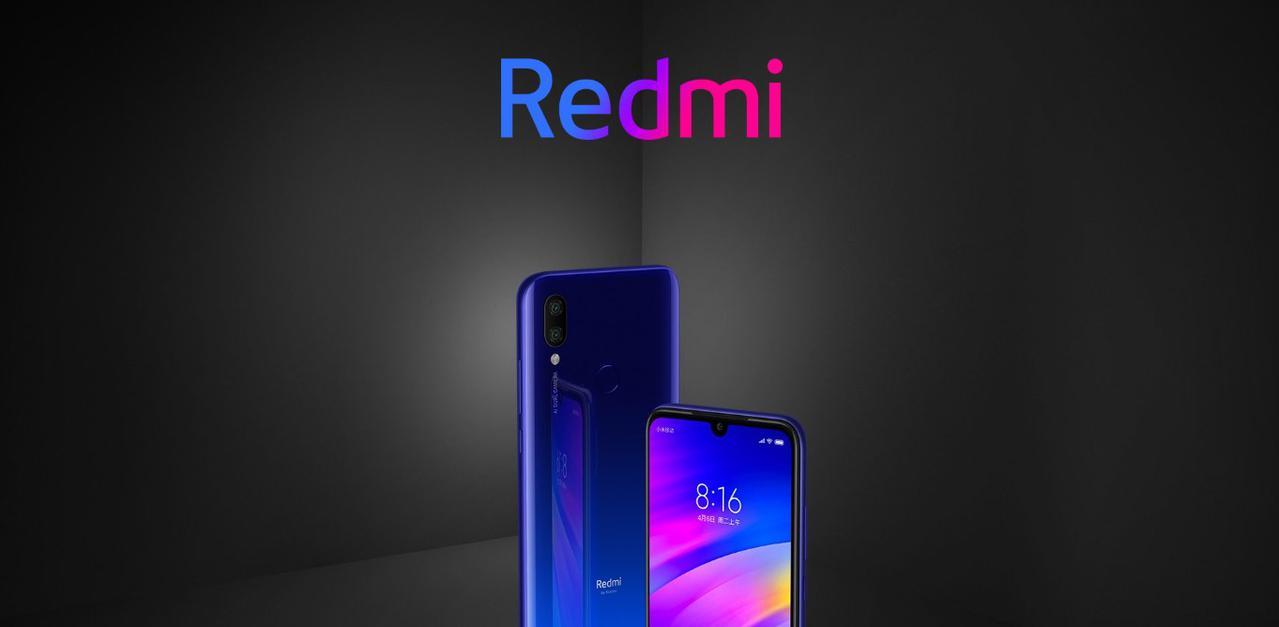 Redmi 7 to urządzenie o nowoczesnym designie