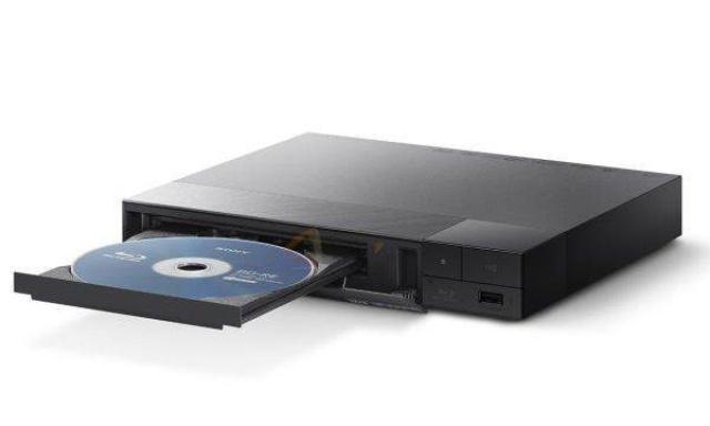 Sony BDP-S4500 - Elegancki Odtwarzacz Blu-ray