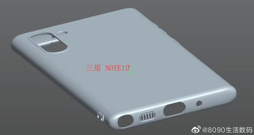 Etui do note 10 ma otwór jedynie na rysik oraz mikrofony (źródło: weibo)