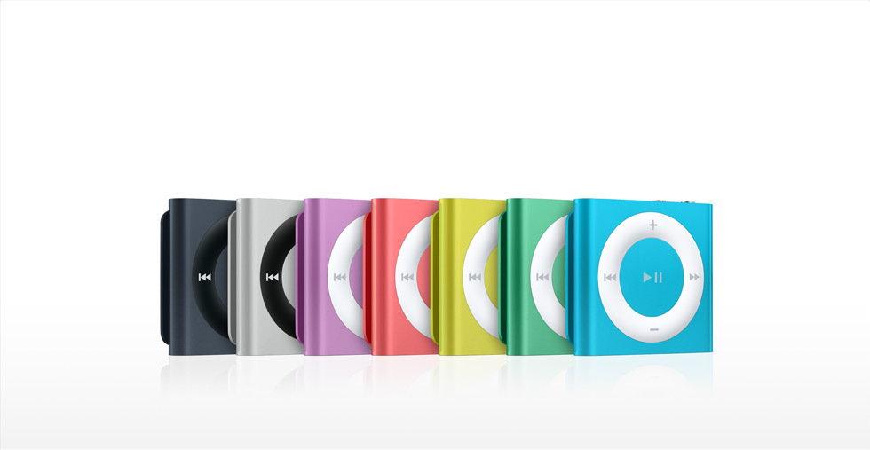 Apple iPod Shuffle (7 generacja)