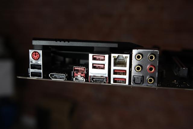 USB na płycie głównej porty