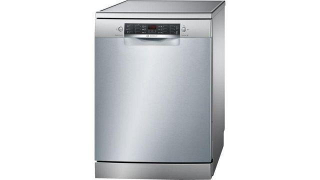 Zmywarka Bosch oferuje kilka programów zmywania