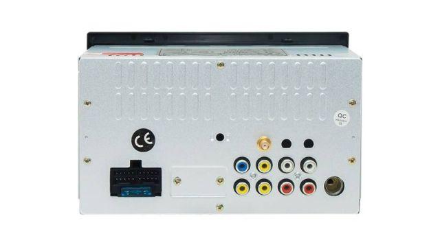 Blow AVH-9880 oferuje wbudowany zestaw głośnomówiący