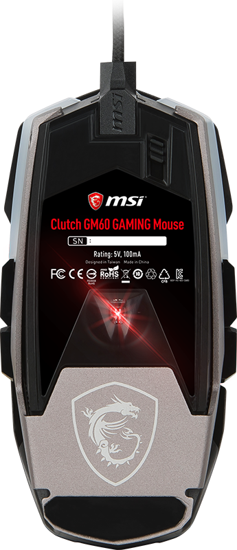 Avago PMW3330 w myszce MSI