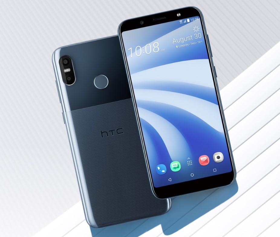 HTC U12 wyglad