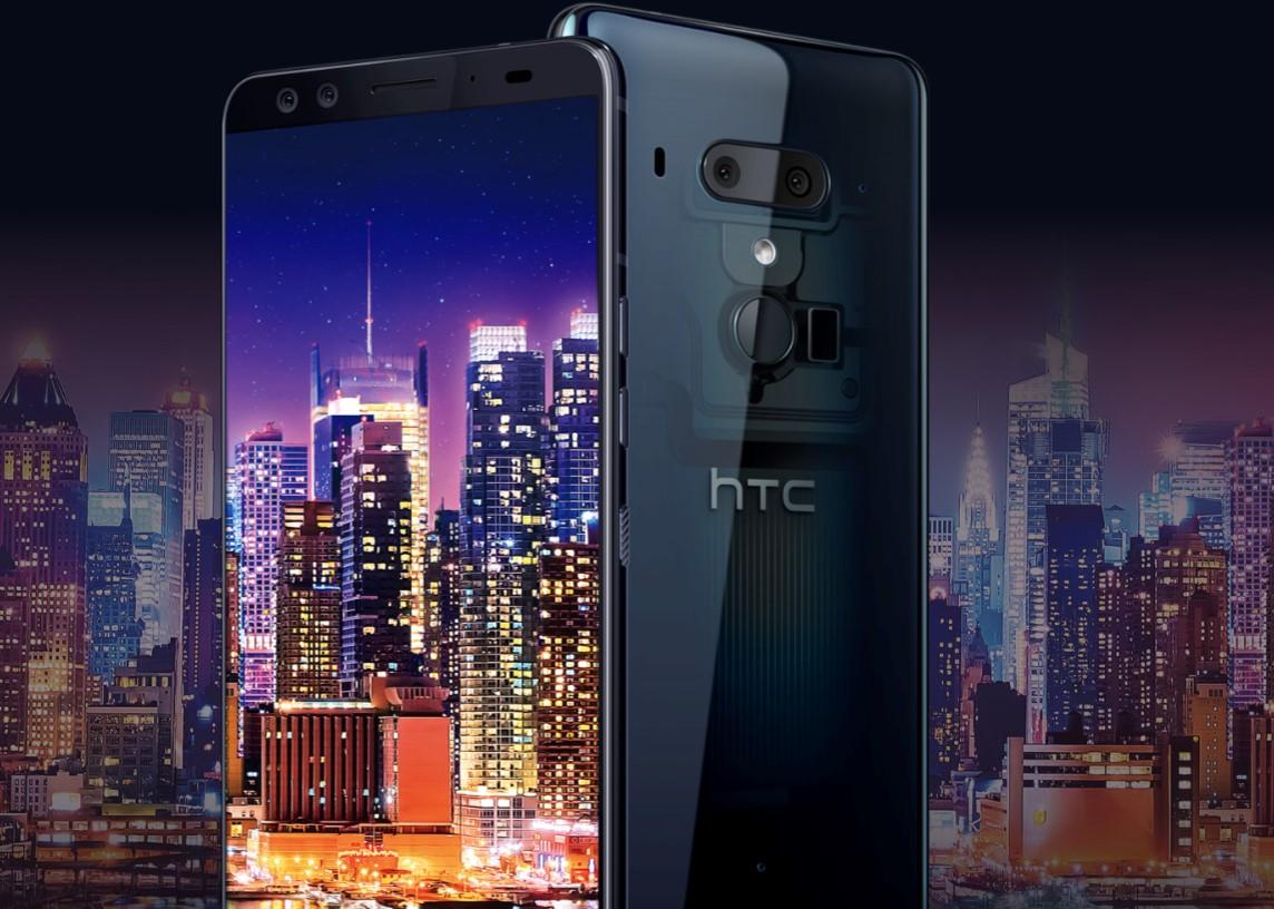 HTC U12 Plus aparaty