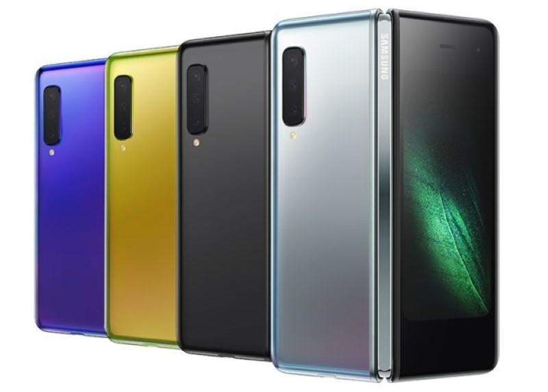 Samsung Galaxy Fold dostępny jest w 4 wersjach kolorystycznych