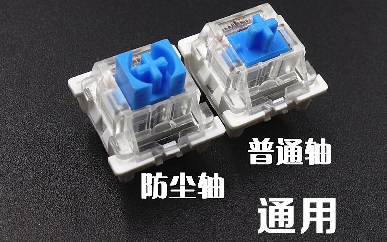 tania klawiatura gamingowa - przełączniki outemu blue