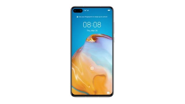 Huawei P40 czytnik linii papilarnych
