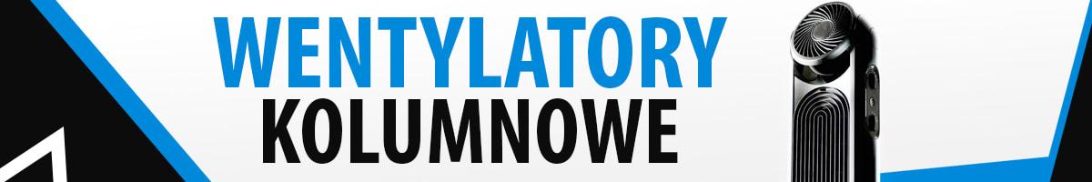 Jaki wentylator kolumnowy? |TOP 5|