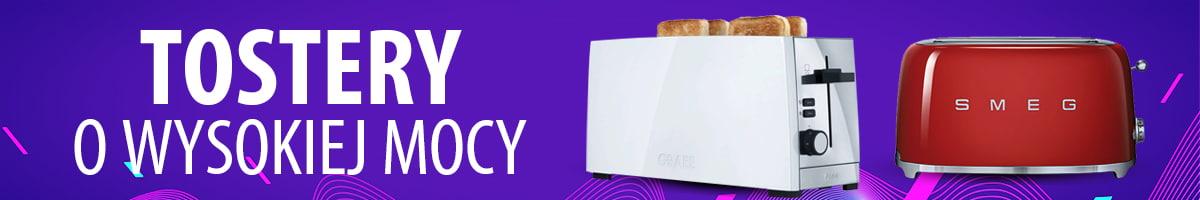 Jaki dobry toster o wysokiej mocy? | TOP 7 |