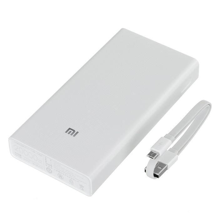 Xiaomi Powerbank Mi Power Bank 20000mAh bialy VXN4150GL