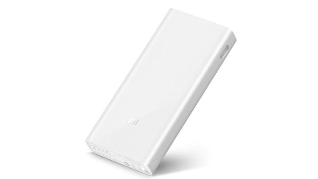 Xiaomi 2C 20000mAh Biały (PB118)