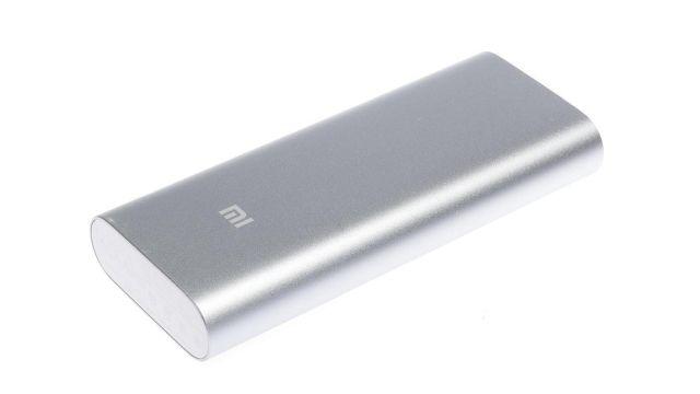 Xiaomi 16000mAh Srebrny (NDY-02-Al)